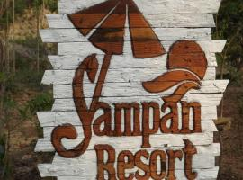 Hotel photo: Sampan Resort