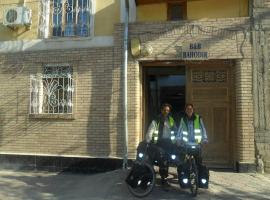 A picture of the hotel: B&B Bahodir