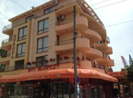 Hotel Hit Kiten Bulgaria