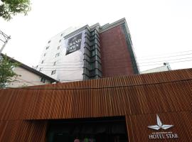 A picture of the hotel: Hotel Star