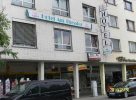 Hotel Photo: Hotel am Theater