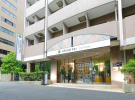 Hotel Photo: Flexstay Inn Yokohama