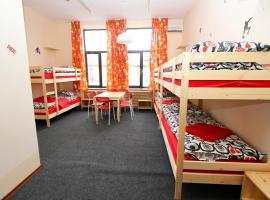 Hotel photo: Hostel Nomads GH