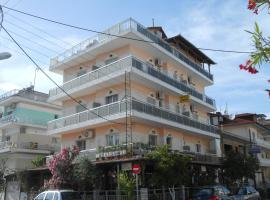 Hotel Germany Paralia Katerinis Greece