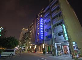 Hotel near Tainan airport : Royal Guest Hotel