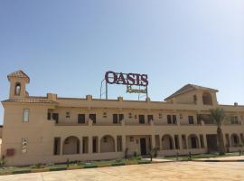 Hotel near Al Fayyūm: Oasis Resort