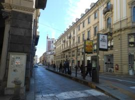 Your Quiet Refuge in the Heart of Turin Turin Italy