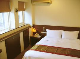Hotel Photo: Host-On Exquisite Hotspring Hotel