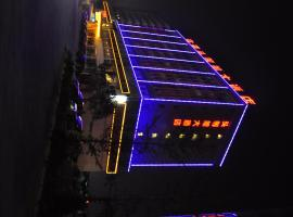 Hotel near Shuangliu airport : Chengdu Konggang First Class Hotel