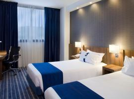 Hotel near  Bilbao  airport:  Holiday Inn Express Bilbao