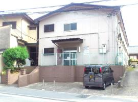 Daily Apartment House Kitashirakawa Ivy Kyoto Japan