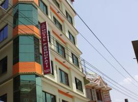 Hotel photo: Hotel Pashupati Plaza