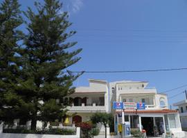 Hotel near Rhodes Diagoras airport : Maria Studios & Apartments
