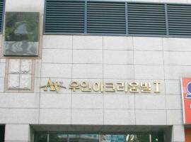 Ilsan Residence Goyang South Korea