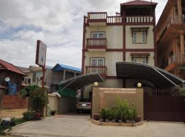 Hotel photo: Phum Meas Guesthouse