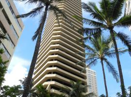 Waikiki Marina Studio with Free Parking Honolulu USA