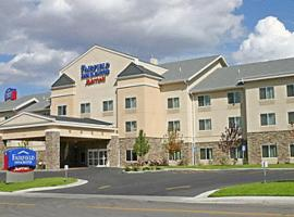Hotel photo: Fairfield Inn & Suites Richfield
