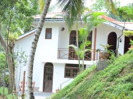 Shady Grove Tourist Bungalow Kandy Sri Lanka