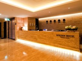 Hotel Foto: Golden Hotel Incheon