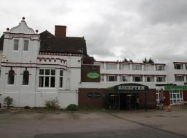Hotel near Coventry: Hylands Hotel