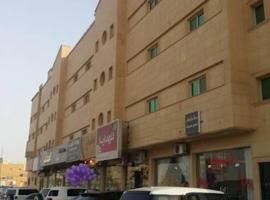 Wajan Apartment- Families only Buraydah Saudi Arabia