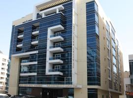 Royal Ascot Hotel Apartment - Kirklees 2 Dubai United Arab Emirates