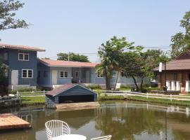 Hotel Photo: Nontnatee Homestay and Restaurant