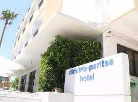 Hotel Photo: Dimitris Paritsa Hotel