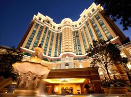صور الفندق: Four Seasons Hotel Macao, Cotai Strip