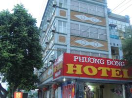 Hotel Photo: Phuong Dong Hotel