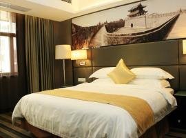 Days Hotel Great Wall Quanzhou Quanzhou Китай