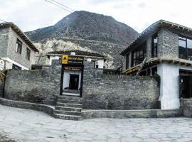 Hotel Oms Home Jomsom Nepal