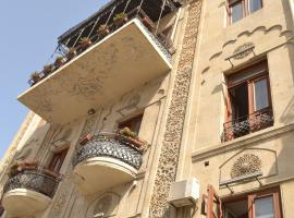 Hotel: Baku Old City Hostel