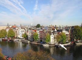 Hotel Photo: Amsterdam Canal Guest Apartment