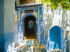Hotel Photo: Riad Assilah Chaouen