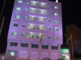 Hotel photo: Abu Quboh Hotel Suites
