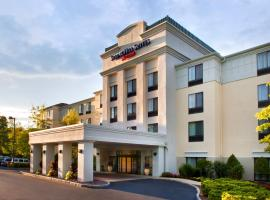 SpringHill Suites Boston Andover Andover USA