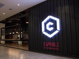 Capsule by Container Hotel Sepang ماليزيا