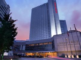 Hotel Photo: Hotel Nikko New Century Beijing