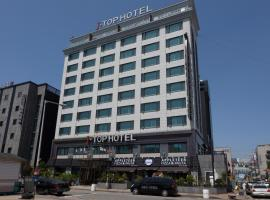 J-Top Hotel Siheung South Korea