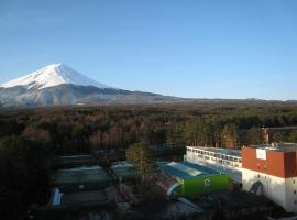 Hotel Photo: Fuji Premium Resort