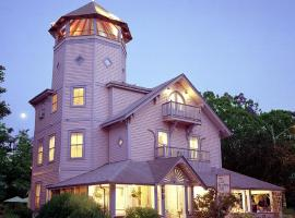 A picture of the hotel: The Oak Bluffs Inn