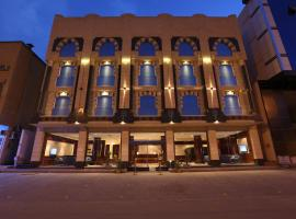 Hotel photo: Audah Palace