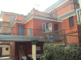 Hotel photo: Indreni Girls Hostel, Nepal