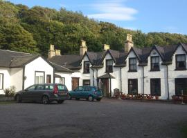 Hotel near  Inverness  airport:  The Gun Lodge Hotel