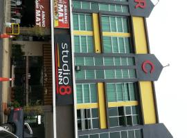 Hotel near  Bintulu  airport:  Studio8 Inn