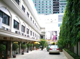 Hotel Photo: PJ Watergate Hotel