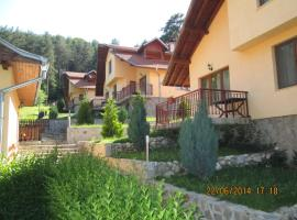Holiday Village Samodivi Batak Bulgaria