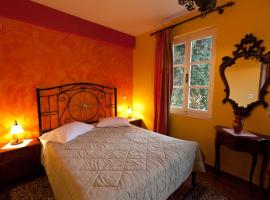 Hotel photo: Pension Eleni