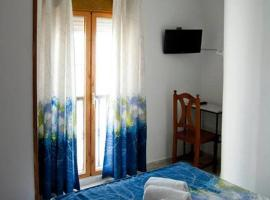 Hotel Photo: Hostal Los Bateles